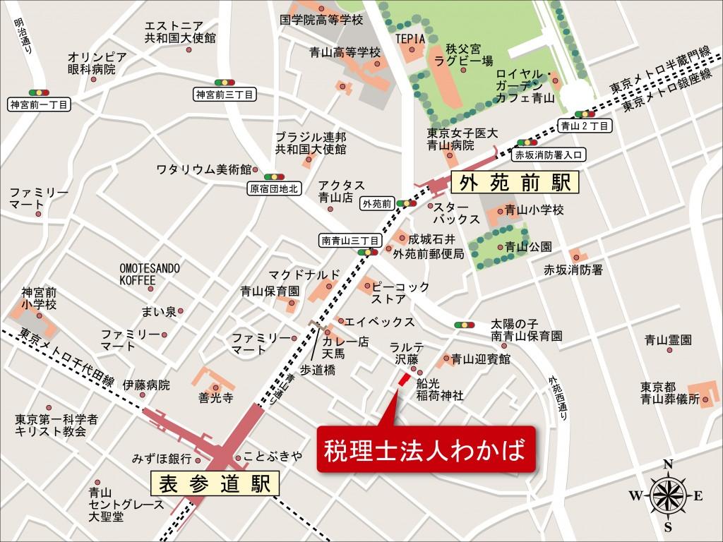 税理士法人わかば様マップ-01-01-01