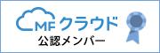 mfpartner_(新)
